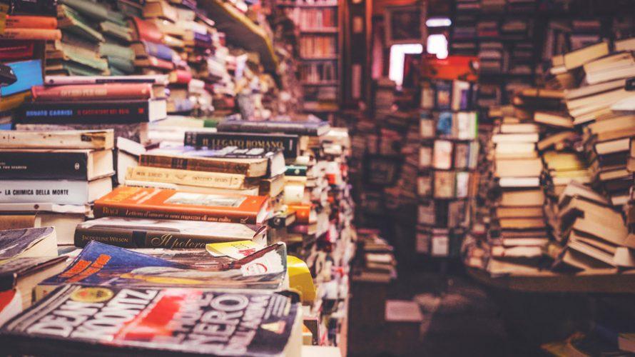 本は心の旅路、有隣堂のキャッチコピーが素晴らしい