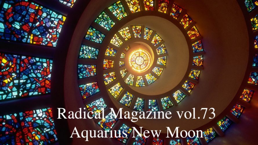 Radical Magazine vol.72 水瓶座新月号