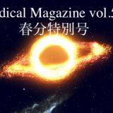 Radical Magazine vol.50 春分特別号