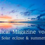Radical Magazine vol.56 蟹座新月 夏至 日蝕号