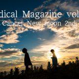 Radical Magazine vol.58 蟹座新月号