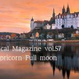 Radical Magazine vol.57 山羊座満月号