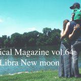 Radical Magazine vol.64 天秤座新月号