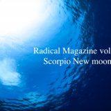Radical Magazine vol.66 蠍座新月号