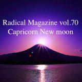 Radical Magazine vol.70 山羊座新月号