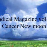 Radical Magazine vol.83 蟹座新月号 2021年7月10日