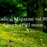 Radical Magazine vol.86 水瓶座満月号 2021年8月22日