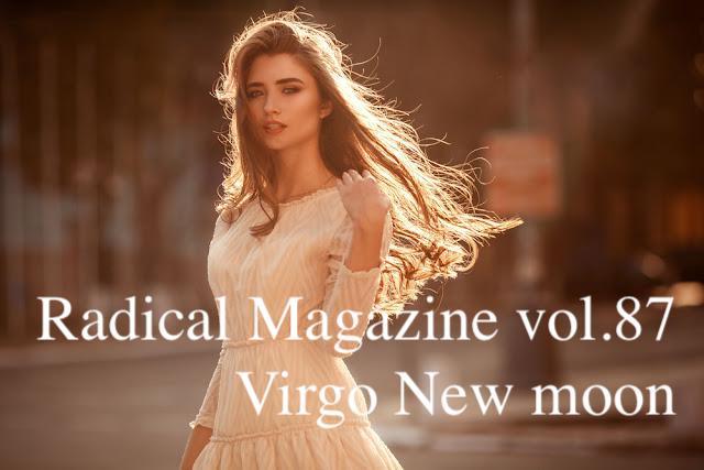 Radical Magazine vol.87 乙女座新月号 2021年9月7日